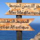 1001 Tours Morocco Opiniones Clientes